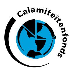 calamiteitenfonds-logo-(1).png